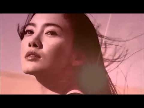 SHISEIDO Golden TSUBAKI Head Spa by Yukie Nakama & Ryoko Hirosue - YouTube