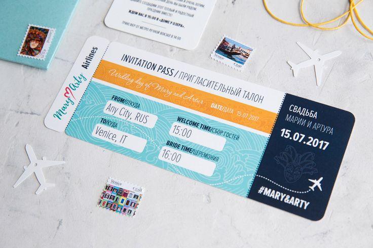 В наше время модно и главное приятно путешествовать, Mary ♥ Arty заказали приглашения в виде билета на самолет. Без контурной резки не обошлось, персонализированные карточки нестандартной формы, приглашения, марки и удобный конверт. Открывайте проект и наслаждайтесь. Пригласительные, приглашения, приглашение, свадьба, свадебные,  полиграфия, свадебная, оформление, конверты, карточки, шелковые, weddywood, wedding, invitations, билет, самолет, контурная, Свадебные идеи 2017, популярные цвета