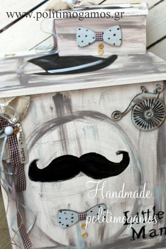 Ξύλινο κουτί βάπτισης μουστάκι | Ανθοδιακοσμήσεις | Χειροποίητες μπομπονιέρες και προσκλητήρια | Είδη γάμου και βάπτισης | Politimogamos.gr