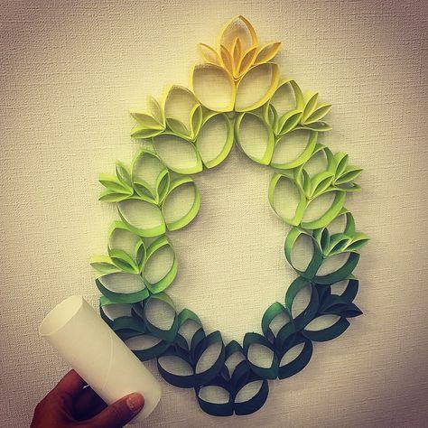 トイレットペーパーの芯で新緑をイメージ #トイレットペーパーの芯 #工作#リサイクルアート#暇つぶし ...
