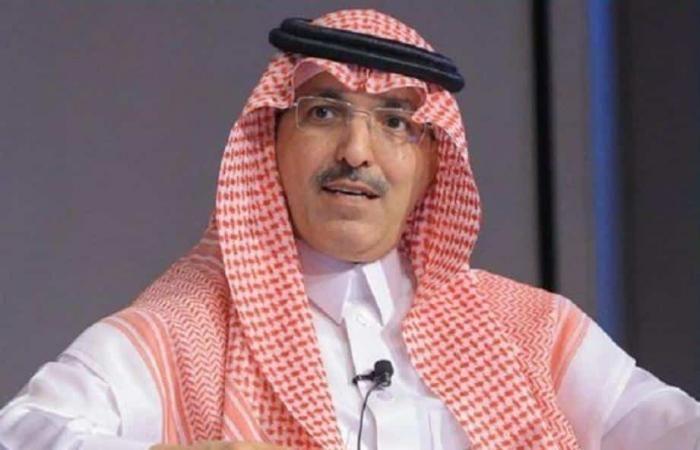 اخبار السعودية الجدعان لدينا معلومات تفصيلية عن موظفي الدولة وأصبحنا نعرف كم نصرف كل يوم Fashion
