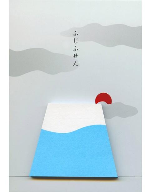 Japanese Mt. Fuji sticky note