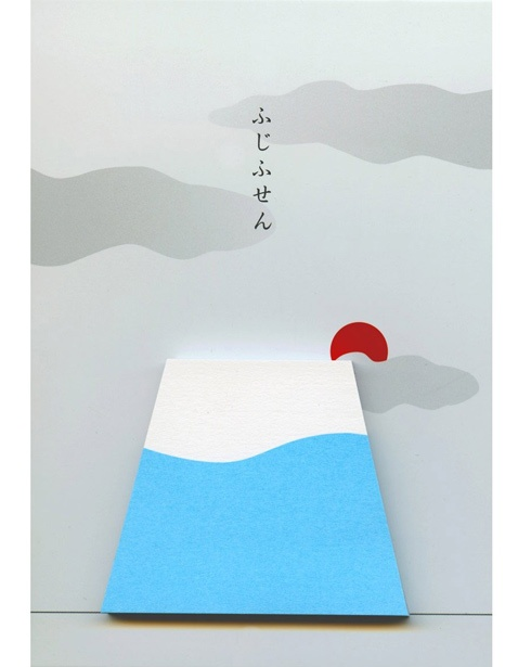 Japanese Mt. Fuji sticky note