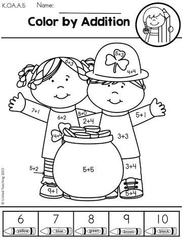 Printable Coloring Math Worksheets For 1st Grade : Best 25 kindergarten math worksheets ideas on pinterest