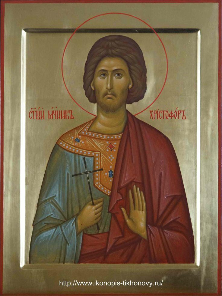 Great Martyr Christopher  /  Именные иконы