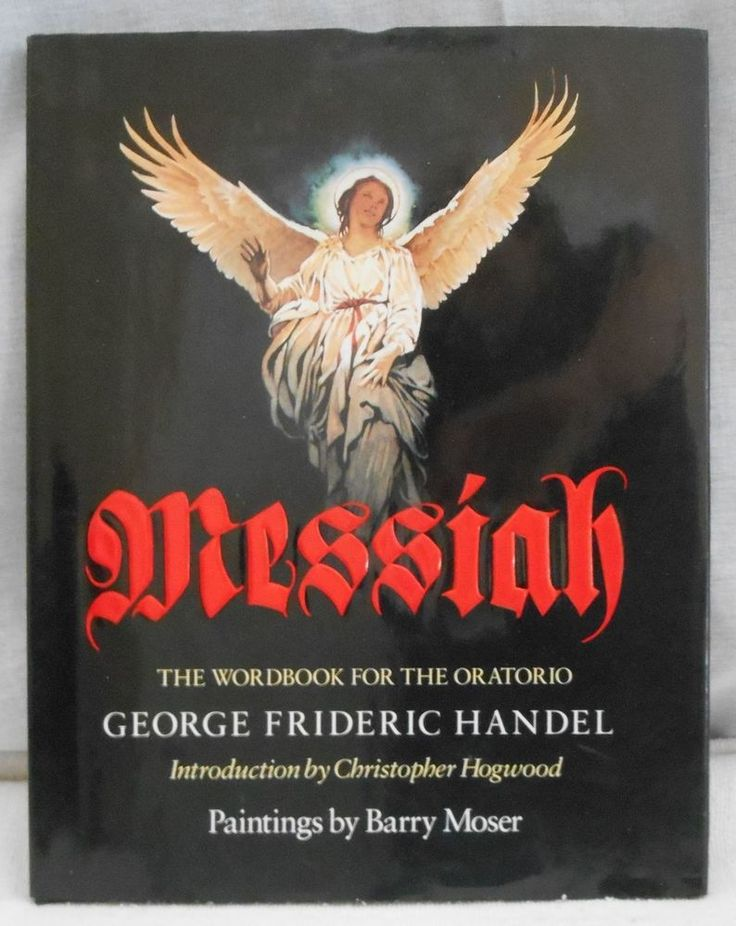 Handel's Messiah Wordbook for the Oratorio Painting by Barry Moser 1992 1st Ed
