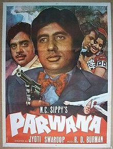 Parwana (1971)