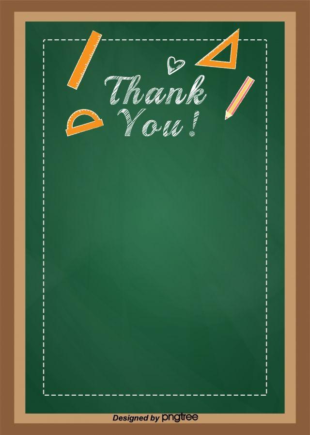 Background Of Simple Color Teachers Day Thanksgiving Blackboard In 2020 Teachers Day Teacher Wallpaper Painting Teacher