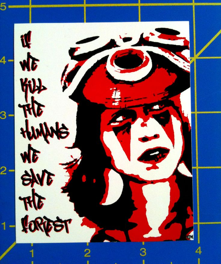 Save the forest mononoke tribute parody silk screened vinyl sticker 3 2x4 inches