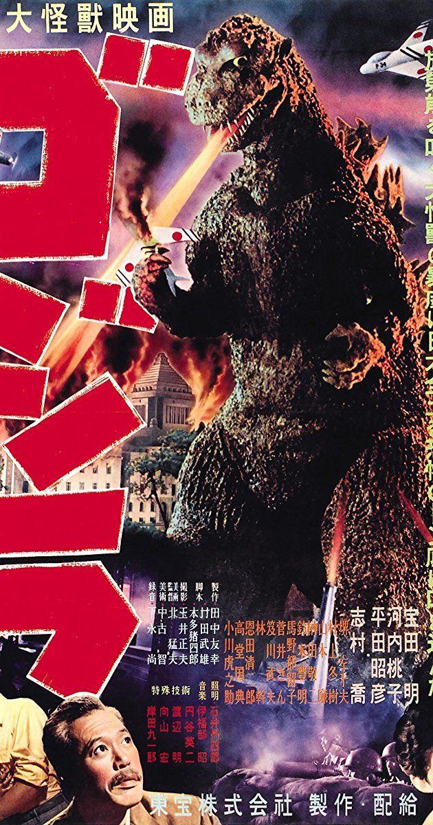 Directed by Ishirô Honda.  With Takashi Shimura, Akihiko Hirata, Akira Takarada, Momoko Kôchi. American nuclear weapons testing results in the creation of a seemingly unstoppable, dinosaur-like beast.
