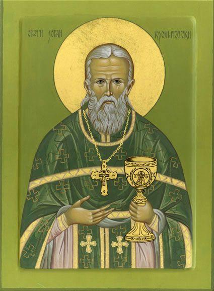 Иконе - Светитељи - Крсне славе