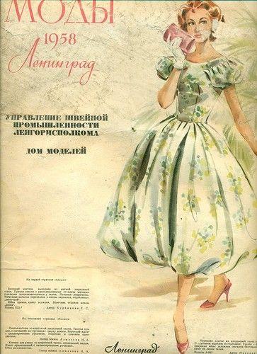 1958 год :: МОДА Ленинград 1958 :: Советская мода