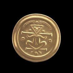 Pectoral nahuange en oro. 200 d.C. - 900 d.C. Río Palomino, Santa Marta, Magdalena. 13,8 cm / Breastplate Gold A.D. 200 - A.D. 900 Río Palomino, Santa Marta, Magdalena