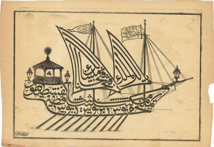 Mehmed Hulûsi ketebeli ve 1321/1903 tarihli, taş baskısı bir Eshâb-ı Kehf gemisi. Geminin kendisini Eshâb-ı Kehf ve köpeklerinin adları oluşturmaktadır. Ön yelkende yâ Mâlike'l-mülk ibaresi, arka yelkende ise Fetih sûresinin (48) ilk âyeti yer almaktadır. Ön bayrakta Kelime-i Tevhîd, arka bayrakta ise mâ şâ Allah yazılıdır. (Malik Aksel koleksiyonu, Bursa Kent Müzesi.)