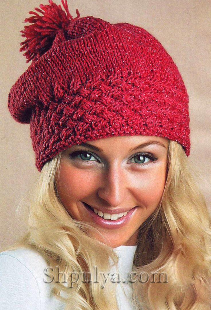 Красная шапочка с помпоном, вязаная спицами