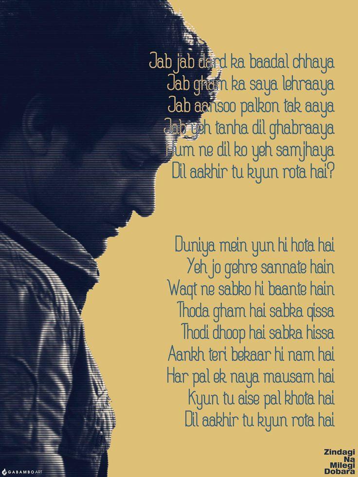 #GABAMBO. Licensed poster from the movie Zindagi Na Milegi Dobara (2011). Dil Aakhir tu Kyun rota hai. Available at www.gabambo.com