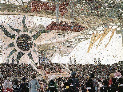 開会式 : 大阪万博EXPO70