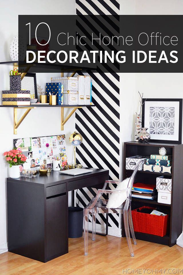 Interior inspiration for creating the perfect desk or home office.