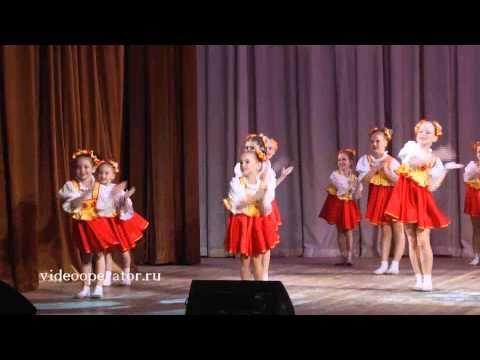 Студия танца РИОЛИС Тучка - YouTube