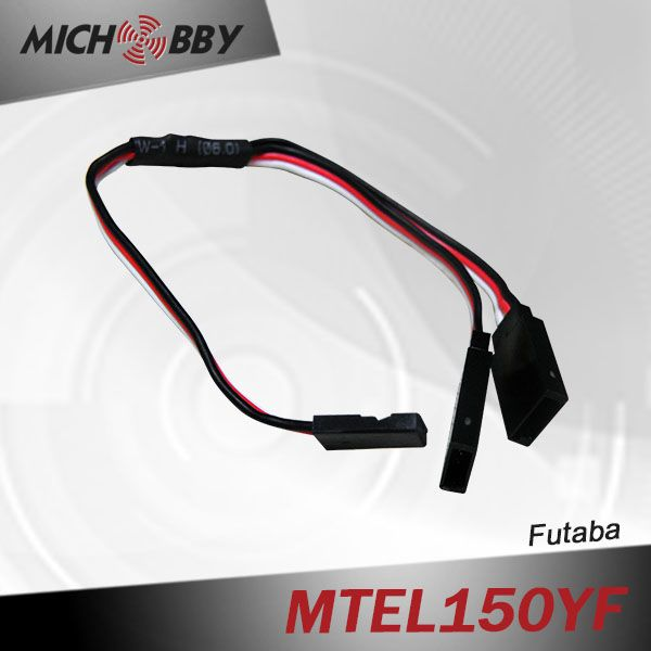 Price includes 1 pcs servo extension cable