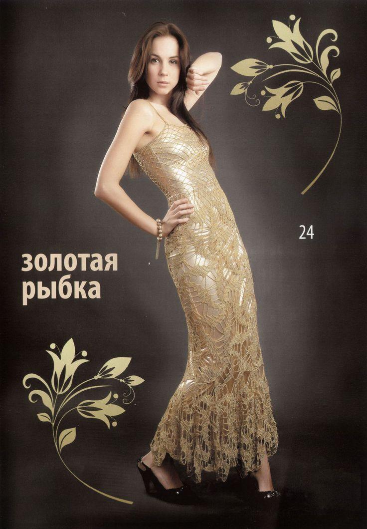 В золотом цвете. Обсуждение на LiveInternet - Российский Сервис Онлайн-Дневников