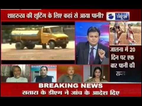 "How Shahrukh Khan got water in drought-hit Maharashtra ? ""Tonight with Anurag Muskaan"""