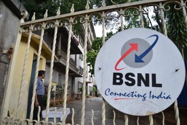 BSNL to offer unlimited calls on Sundays from Aug 21 - http://thehawk.in/news/bsnl-to-offer-unlimited-calls-on-sundays-from-aug-21/