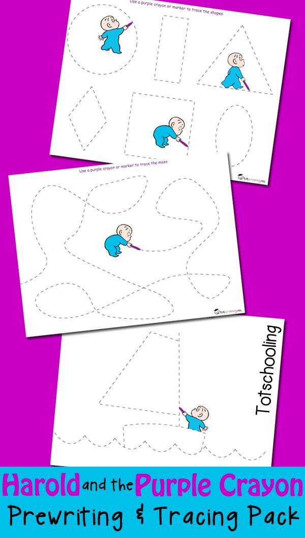 harold and the purple crayon coloring pages - harold and the purple crayon prewriting tracing pack the