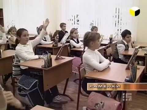 Фильм Галины Царевой. Растление - Часть 1