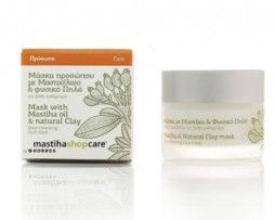 Face mask with mastic and olive