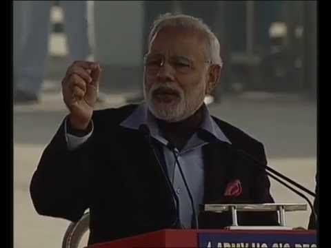 PM's remarks at the NCC Rally