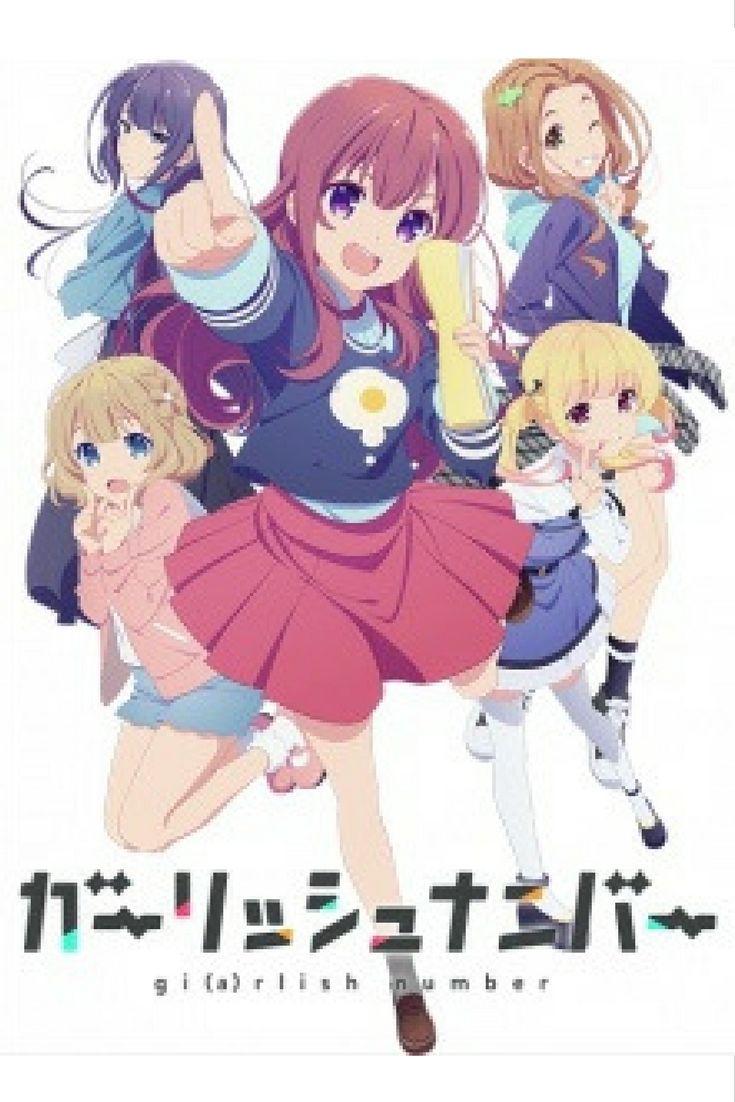 Gi(a)rlish Number, ガーリッシュナンバー, Fall anime 2016, new anime 2016, upcoming anime 2016.