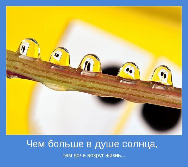 коммунистки позитивные картинки мотиваторы к работе отправления прибытия