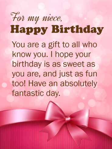 60 best birthday cards for niece images on pinterest send free to a fabulous niece happy birthday wishes card to loved ones on birthday greeting cards by davia its free and you also can use your own bookmarktalkfo Image collections