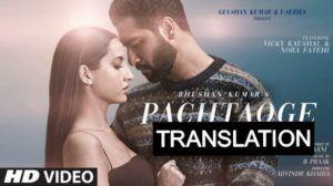 Pachtaoge Lyrics [with Translation] Arijit Singh | Vicky