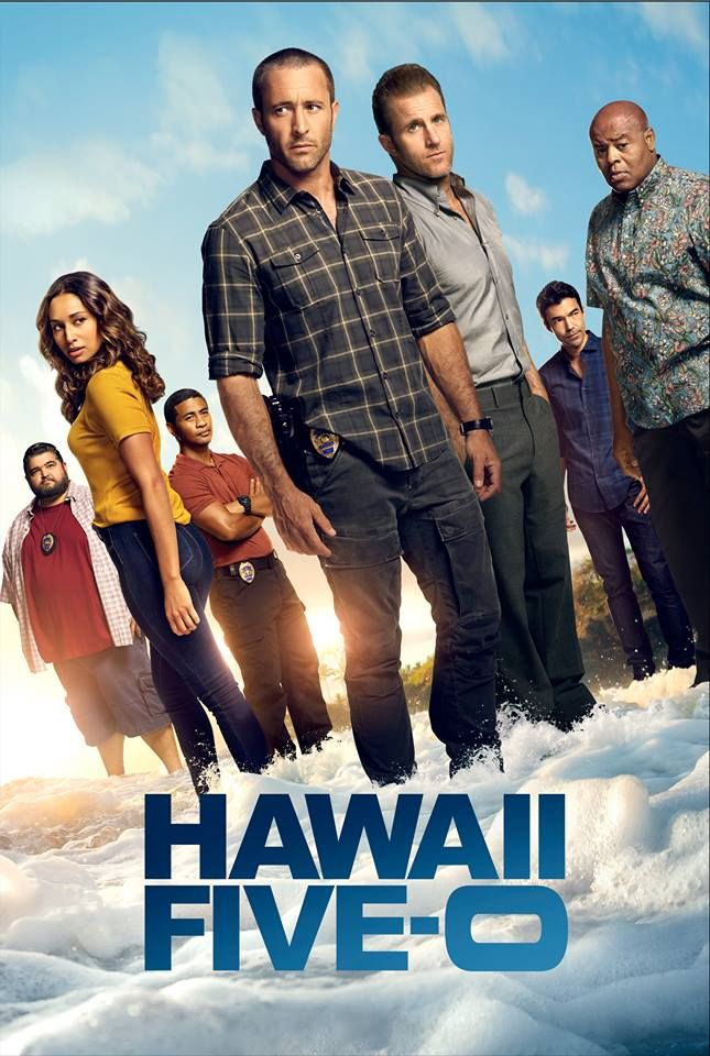 hawaii 5 o bs