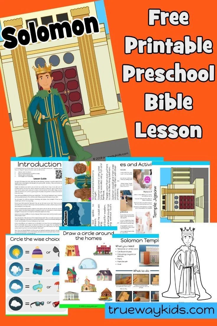 Download and print this free Bible lesson on Solom…