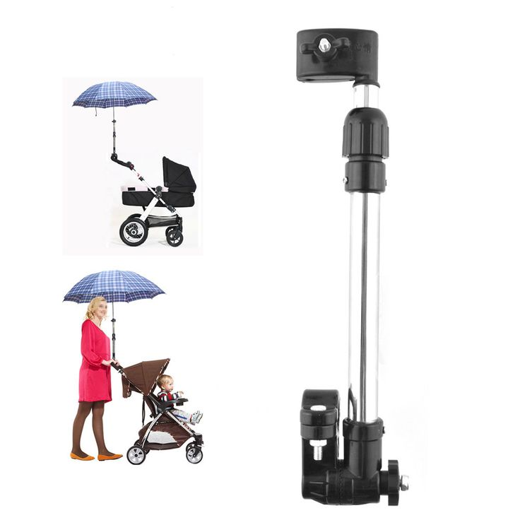 New Useful Baby Pram Bicycle Stroller Chair Umbrella Bar  Holder Mount Stand Stroller Accessories High Quality
