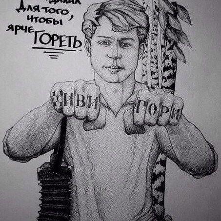 Я такой же как вы хулиган...#рязань#Есенин
