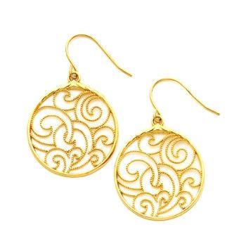 14K Yellow Gold Filigree Earrings, Filigree Earrings, Gold Earrings, Round Earrings, Fancy Jewelry, Gold Jewelry, Elegant Jewelry