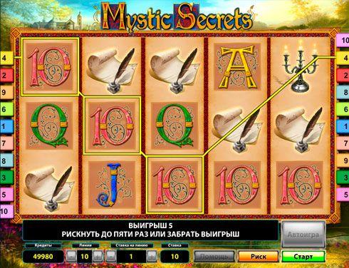 Игровой автомат Mystic Secrets на реальные деньги в казино Вулкан.  С игровым автоматом Mystic Secrets вы сможете погрузиться в средневековье в казино Вулкан. Он подарит реальные деньги и позволит вам увлекательно провести своё время. Вас ждёт интересный сюжет, качественная