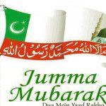 Jumma Mubarak HD Wallpaper 2015