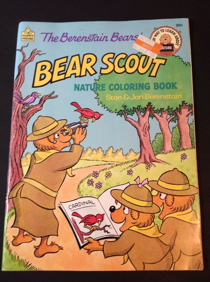 vintage 1986 uncolored happy house berenstain bears bear scout coloring book - Berenstain Bears Coloring Book