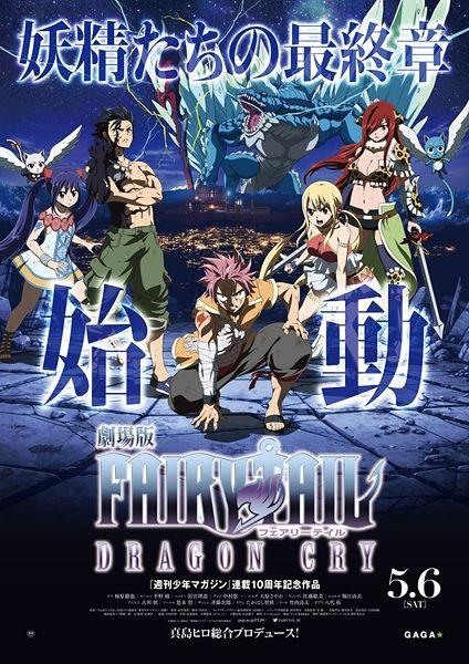 Fairy Tail Movie 2: Dragon Cry Subtitle Indonesia Dragon Cry adalah artefak magis dari kekuatan mematikan, dibentuk menjadi staf oleh kemarahan dan ke