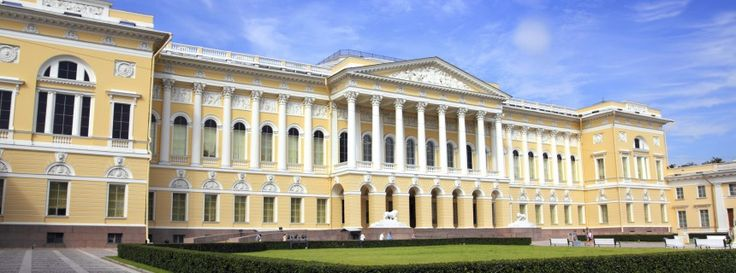 San Pietroburgo: guide e consigli utili per il viaggio - Lonely Planet Italia