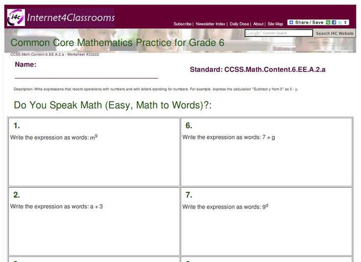 """New Worksheets/Printables Available: 6th Grade: Do You Speak Math (Easy, Math to Words)? (CCSS.Math.Content.6.EE.A.2.a)    Internet4Classrooms has 100 printable worksheets for 6th graders to work on """"Do You Speak Math? (Math to Words, Easier Problems)""""    These are great for bell ringers, assignments and extra credit.      Here is a shortened URL to this set of worksheets: http://i4c.xyz/y6vvjprk.    These worksheets support the following Common Core State Standard…"""