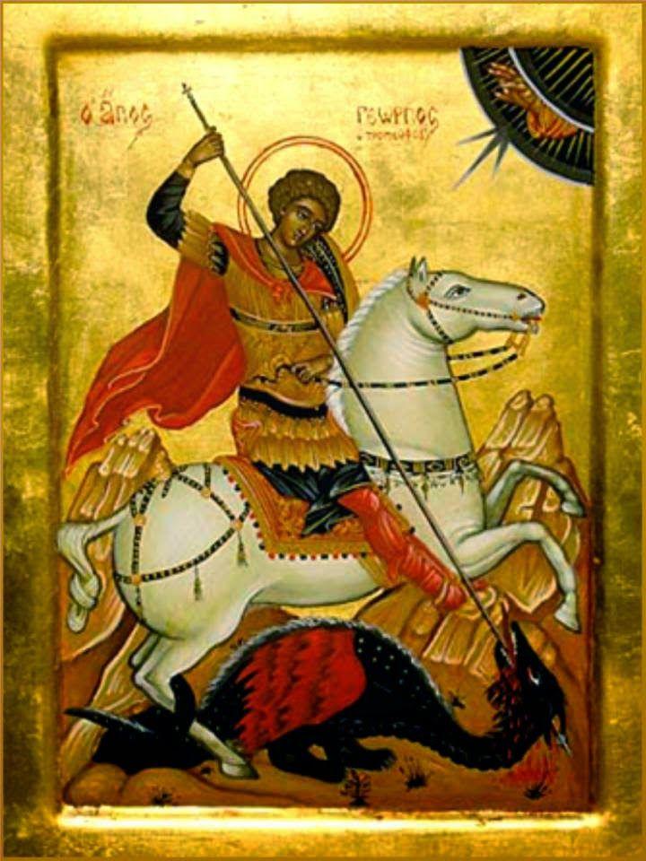 Oh glorioso san Jorge generoso protector de los pobres y desamparados,   que nunca niegas ayuda a los infortunados,  a los que pasan...