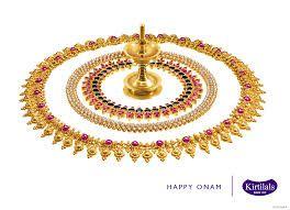 Image result for onam images