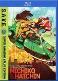Michiko & Hatchin: The Complete Series [S.A.V.E.] [4 Discs] [Blu-ray]