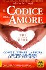 RECENSIONE DI RAFFAELE CIRUOLO http://topbusinessmagazine.com/il-codice-dellamore-the-love-code-di-alexander-loyd-come-superare-la-paura-e-riprogrammare-le-false-credenze-con-eserciziario-pratico-per-ottenere-successo-amore-e-felicita/